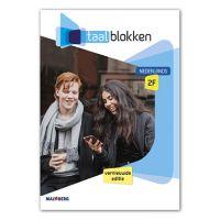 Taalblokken boek Nederlands 2F 2019